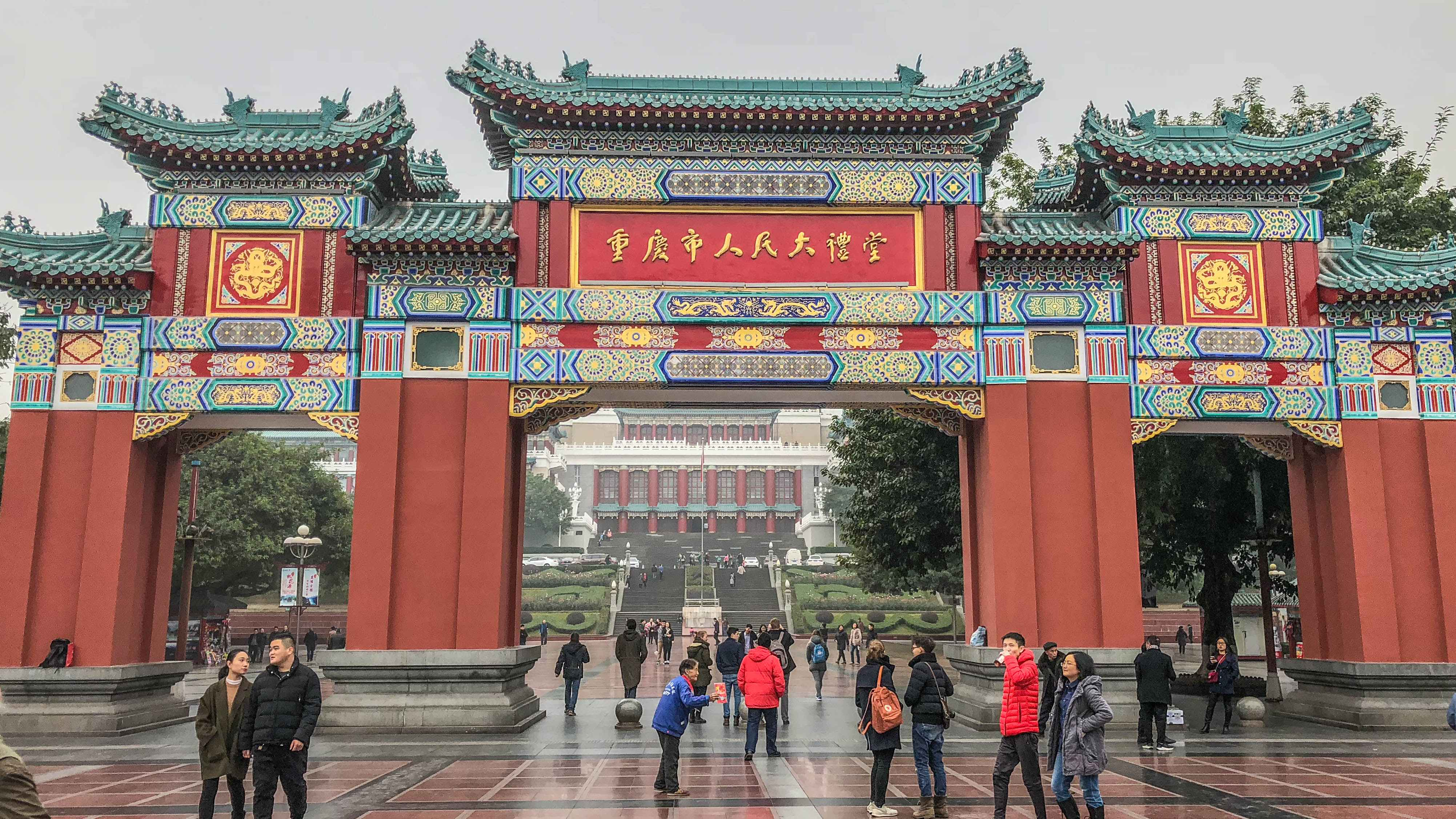 Diashow - China-Tournee